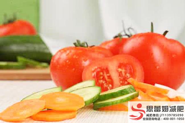 暑假减肥训练营-西红柿